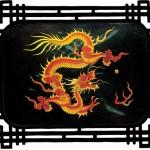 под дракона 150x150 - Нерисованные работы