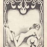 №0010. Альков 150x150 - Альбом №3