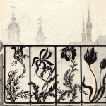 №0021. Балконная решётка слева 150x150 - Альбом №3