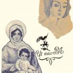 .002. Титульный лист 150x150 - Альбом №2