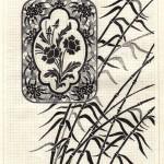 .048. Тростник и рамка 150x150 - Альбом №2