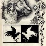 .059. Петухи лошадка 150x150 - Альбом №2