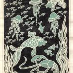 .098. Морская флора 150x150 - Альбом №2