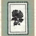 .099. Хризантема 150x150 - Альбом №2