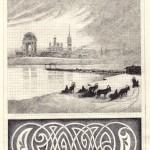 .166. Обоз 150x150 - Альбом №2