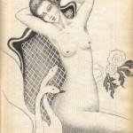 .196. Леда и лебеди 150x150 - Альбом №2