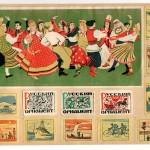 Image197 150x150 - Спичечные этикетки