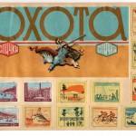 Image199 150x150 - Спичечные этикетки