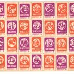 Image260 150x150 - Спичечные этикетки