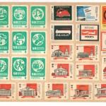Image267 150x150 - Спичечные этикетки