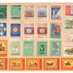 Image284 150x150 - Спичечные этикетки