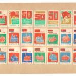 Image294 150x150 - Спичечные этикетки
