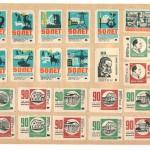 Image295 150x150 - Спичечные этикетки