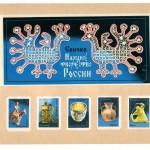 Image302 150x150 - Спичечные этикетки