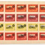 Image32 150x150 - Спичечные этикетки