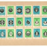 Image321 150x150 - Спичечные этикетки