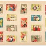 Image4 150x150 - Спичечные этикетки