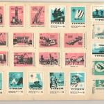 Image44 150x150 - Спичечные этикетки