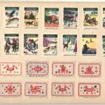Image64 150x150 - Спичечные этикетки