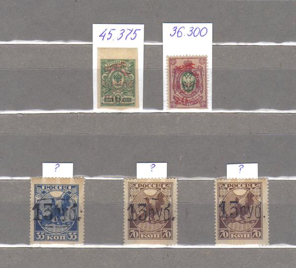 mark - ОБЪЯВЛЕНИЕ: Продается огромная коллекция марок.