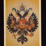 России 150x150 - Мои календарики