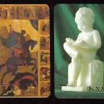 худ. музей 4 150x150 - Мои календарики