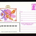 на открытках 0005 150x150 - Орхидеи на открытках