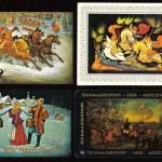 8 150x150 - Мои календарики