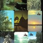 10 150x150 - Мои календарики