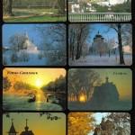5 150x150 - Мои календарики