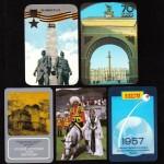 11 150x150 - Мои календарики