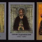 живопись 2 150x150 - Мои календарики
