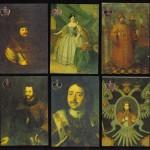 императоры 1 150x150 - Мои календарики