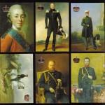 императоры 3 150x150 - Мои календарики