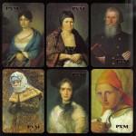 худ. музей 150x150 - Мои календарики