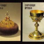 Кремля 150x150 - Мои календарики