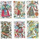 А.Панченко 1 150x150 - Мои календарики