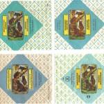 00325 150x150 - Мои фантики
