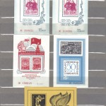 коммерция 0001 0005 50 150x150 - Прочие марки