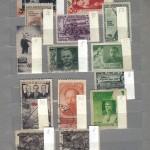 коммерция 0001 289 150x150 - Советские марки — 09 (Дубликаты)