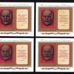 коммерция 0002 100 150x150 - Советские марки — 08 (Дубликаты)