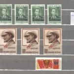 коммерция 0002 200 150x150 - Советские марки — 07 (Дубликаты)