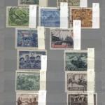 коммерция 0002 225 150x150 - Советские марки — 09 (Дубликаты)
