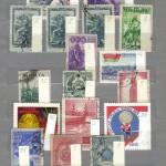 коммерция 0003 125 150x150 - Советские марки — 09 (Дубликаты)