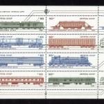 коммерция 0003 25 150x150 - Советские марки — 08 (Дубликаты)