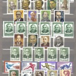 коммерция 0003 70 150x150 - Советские марки — 07 (Дубликаты)