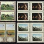 коммерция 0004 100 150x150 - Советские марки — 08 (Дубликаты)