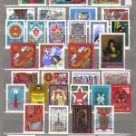 коммерция 0004 70 150x150 - Советские марки — 07 (Дубликаты)