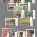 коммерция 0004 95 150x150 - Советские марки — 09 (Дубликаты)