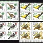 коммерция 0005 100 150x150 - Советские марки — 08 (Дубликаты)